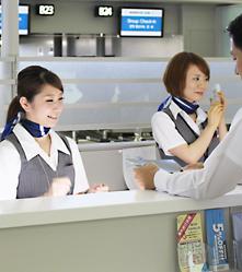旅客センディングサービス(空港サポートデスク)